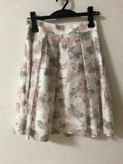 31 sons de mode美品フレアースカート
