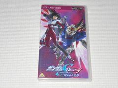 PSP★機動戦士ガンダムSEED DESTINY スペシャルエディション