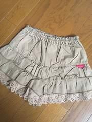 美品☆ラグマート130☆アースカラーのレイヤードキュロット