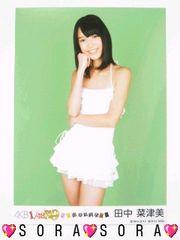 【HKT48・田中菜津美】PSP初回限定1/149恋愛総選挙特典生写真