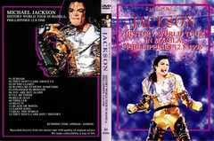 ≪送料無料≫マイケルジャクソン HISTORY IN PHILLIPPINES 1996