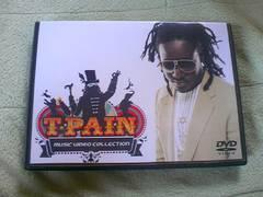 ◆T-PAIN◆PV集◆ティーペイン◆3枚組◆