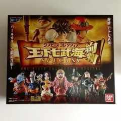 ☆ワンピースコレクション 王下七武海絢爛スペシャル BOX