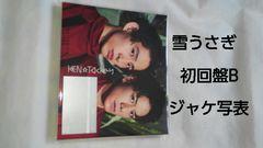 送料込み!美品!KEN☆Tackeyデビュー曲『逆転ラバーズ』初回盤B