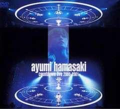 浜崎あゆみ カウントダウンライブ2000-2001