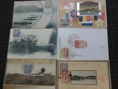 明治・大正の記念切手普通切手7枚付き記念含む絵葉書6枚