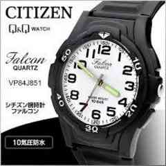 送料無料 シチズン ウレタン 紳士 腕時計 10気圧防水 VP84J851