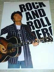桑田佳祐 ROCK  AND  ROLL  HERO  ポスター