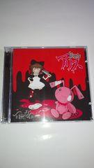 初回限定CD+DVD 自己中アリス イロクイ。