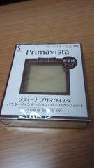 プリマヴィスタ パーフェクトフィットベージュ オークル05