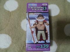 ワンピース エドワード・ニューゲート 白ひげ コレクタブル ワーコレ vol.17