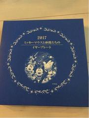 三菱東京UFJ銀行2017年 ディズニーイヤープレートノリタケ製