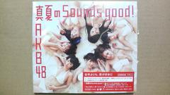 AKB48 真夏のSounds good! TYPE A 初回限定盤 即決