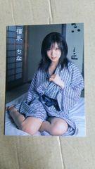 福永ちな◆065■BOMB CARD LIMITED