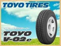 ★165R14 8PR 緊急告知★ TOYO V-02e 新品タイヤ 4本セット