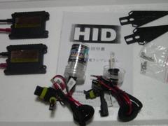 超薄型 35w.55w.HIDキット HB3.HB4 1本無料