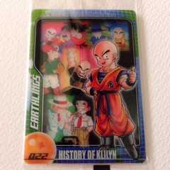 ◎ドラゴンボール  キャラクターヒストリーコレクション カード 022