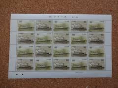 20-50【額面1000円分】50円切手×20枚�D