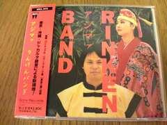 りんけんバンドCD アジマァ 沖縄