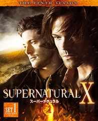 新品DVD/スーパーナチュラル  テン・シーズン  セット1+セット2