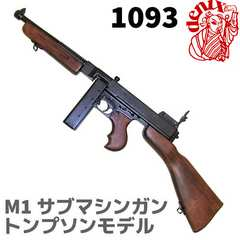 DENIX 1093 M1 サブマシンガン トンプソンモデル 復刻銃 モデルガン 模造