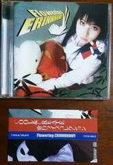 (CD)Flowering ERINNNNNN!! COOL&CREATE☆東方アレンジ♪