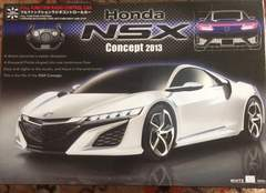 ホンダNSXコンセプト2013 ホワイト