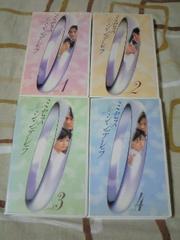 ビデオ ミセスシンデレラ 全4巻 DVD未発売作品 薬師丸ひろ子