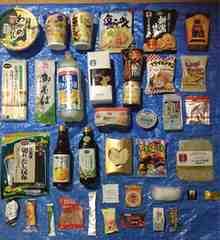 ☆送料500円☆食品38点セット