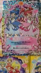 ふしぎ星のふたご姫カード17枚 ファイン&レイン他