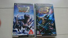 PSPモンスターハンターポータブル 2と3 モンハン