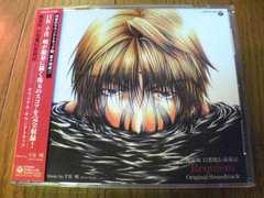 CD 幻想魔伝最遊記オリジナルサントラ