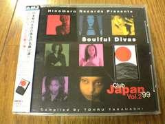 CD Club Japan'99 Vol.2〜Soulful Divas
