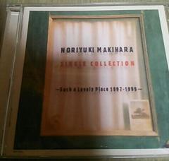 ベストCD 槇原敬之 SINGLE COLLECTION 1997-1999