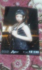 AKB48 Beginner 大家志津香特典写真