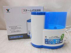6004☆1スタ☆YAMAZEN スチーム式 加湿器 KSI-A08