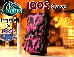 定形外可 iQOS アイコスケース フックタイプ 豹柄/ヒョウ柄 ピンク カワイイ ポーチ カバー