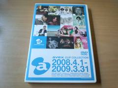 DVD「avex CLIP COLLECTION 2008.4.1-2009.3.31」安室奈美恵 他