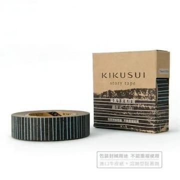 台湾製KIKUSUI story tape 黒地に白の線 クラフトテープ