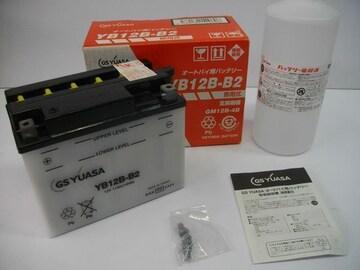 (928)GSX250EゴキGSX400Eゴキのユアサ製高品質バッテリー新品