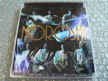関ジャニ∞エイト『NOROSHI』CD+DVD【初回限定盤A】他にも出品