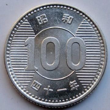 ◆稲100円銀貨 昭和41年 準未使用
