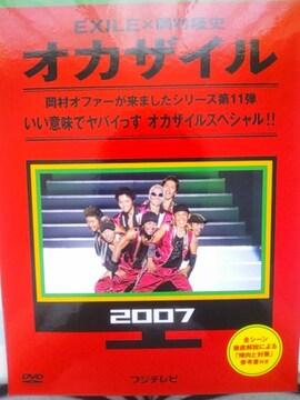 オカザイル  2007  DVD�A枚組