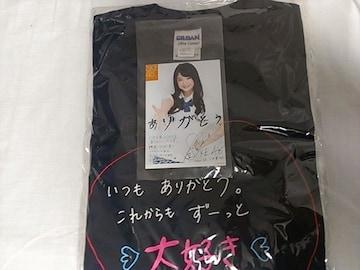 SKE48 小木曽汐莉 生誕記念Tシャツ 2011新品 写真付き