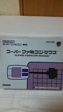 スーパーファミコンマウス