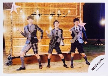 関ジャニ∞メンバーの写真♪♪       49