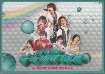 ■DVD『キスマイ at 東京ドーム 2012【通常版】』玉森