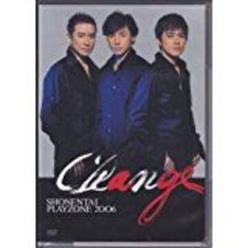 ■レアDVD『少年隊 PLAYZONE2006 Change』東山