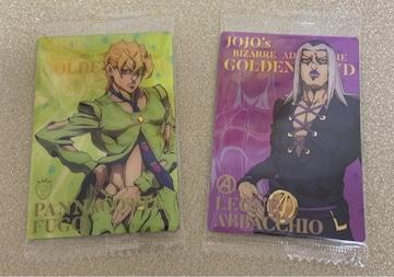 【新品】ジョジョの奇妙な冒険 黄金の風 アバッキオ フーゴ