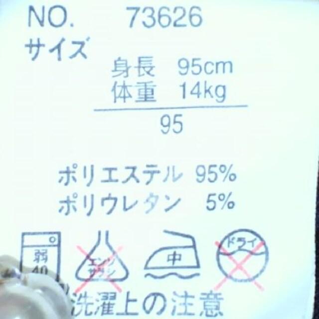 キッズドット柄 バルーン ワンピース 95�p < ブランドの